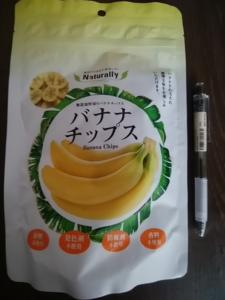 バナナチップス 砂糖なし